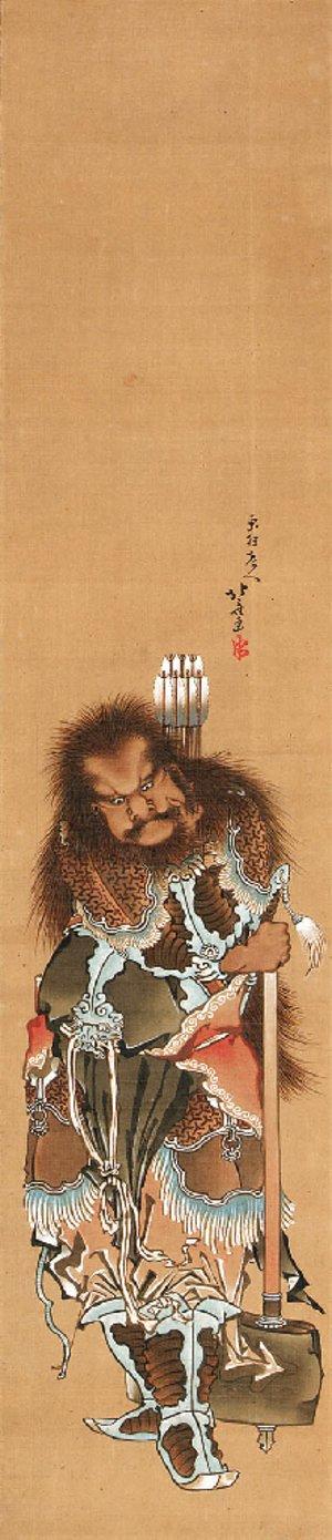 chinese-warrior