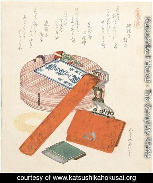 surimono-uma-no-senbetsu-cadeau-dadieu1