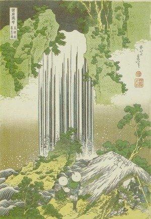 yoro-waterfall-in-mino-province-mino-no-kuni-yoro-no-taki